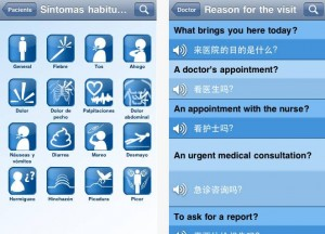 langage-etranger-medecin-meteo-clear-app-gratuite-iphone-ipad-du-jour-2