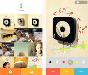 dessin-main-levee-runtastic-app-gratuite-iphone-ipad-du-jour-2