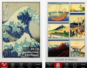 editeur-notes-tableaux-tableaux-hokusai-app-gratuite-iphone-ipad-du-jour-4